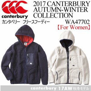 カンタベリー canterbury レディース フリースフーディー WA47702/2017〜18年秋冬モデル(メール便不可)[物流]