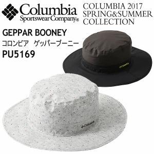 [物流]コロンビア Columbia ゲッパーブーニー PU5169/アウトドア/帽子/ハット/2017年春夏新色(ネコポス不可)|uchiyama-sports