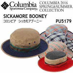 [物流]コロンビア Columbia シッカモアブーニー PU5179/アウトドア/帽子/ハット/2016年春夏モデル(ネコポス不可)|uchiyama-sports
