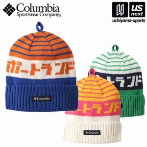 [物流]コロンビア Columbia コカリコロードジュニアニットキャップ PU5207/アウトドア/帽子/ニット帽/2016〜17年秋冬モデル(ネコポス不可)|uchiyama-sports