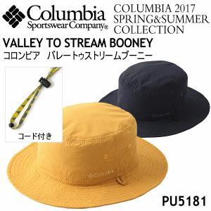 [物流]コロンビア Columbia ウィメンズ バレートゥストリームブーニー PU5281/アウトドア/帽子/ハット/2017年春夏モデル(ネコポス不可)|uchiyama-sports