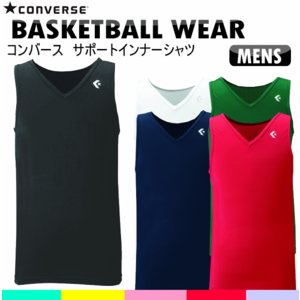 コンバース CONVERSE メンズ バスケットボール サポートインナーシャツ インナーシャツ/インナー/20 15年継続モデル[M便 1/2]|uchiyama-sports