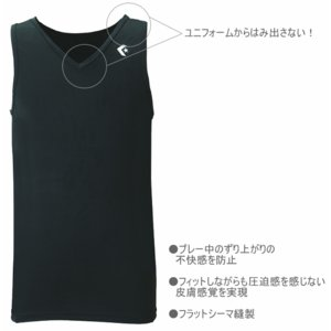 コンバース CONVERSE メンズ バスケットボール サポートインナーシャツ インナーシャツ/インナー/20 15年継続モデル[M便 1/2]|uchiyama-sports|04