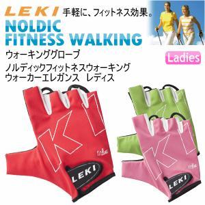 [物流]レキ LEKI ウォーキングポールグローブ ウォーカーエレガンス レディス ノルディックウォーキング/手袋/20 17年継続モデル[M便 1/2]|uchiyama-sports