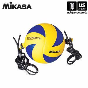 ミカサ MIKASA バレーボール トレーニングボール5号 ひも付 MVA300ATTR/アタック練習用/2017年継続モデル(メール便不可)[自社] uchiyama-sports