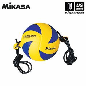 [自社]ミカサ MIKASA バレーボール トレーニングボール4号 ひも付 MVA400ATTR/アタック練習用/2017年継続モデル(ネコポス不可)|uchiyama-sports
