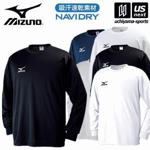 ミズノ Tシャツ(長袖) 丸首 2020年継続モデル [M便 1/1][物流]