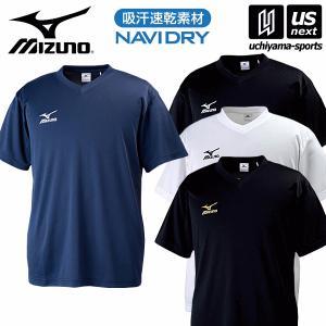 ミズノ MIZUNO Tシャツ(半袖) V首/2018年継続...