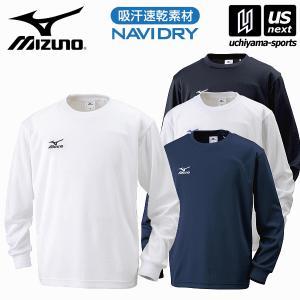 ミズノ ジュニア Tシャツ(長袖) 丸首 2020年継続モデル [M便 1/1][物流]