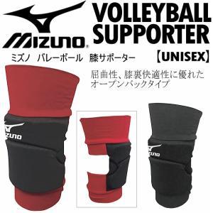 ミズノ MIZUNO バレーボール 膝サポーター V2JY4001/ひざサポーター/膝用サポーター/1個入り(片方単位)/2016年継続モデル