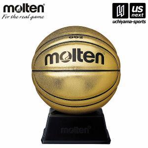 モルテン バスケットボール サインボール 2019年継続モデル [取り寄せ][自社](メール便不可)