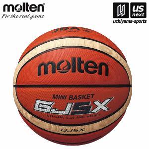 モルテン molten バスケットボール 5号球 GJ5X BGJ5X/検定球/バスケット5号球/ネーム加工できません/2016年継続モデル