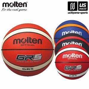 モルテン molten バスケットボール5号球 GR5 BGR5/ゴムバスケットボール/小学校用/2016年モデル