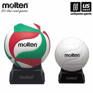 モルテン バレーボール サインボール 2020年継続モデル [物流](メール便不可)
