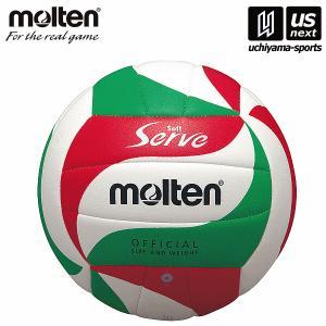 [自社]モルテン molten バレーボール ソフトサーブ V4M3000/4号球/体育・授業用 2017年継続モデル(ネコポス不可)[取り寄せ]|uchiyama-sports