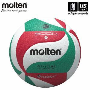 [自社]モルテン フリスタテック バレーボール 4号球(検定球)/V4M5000/名入れ対応(有料/加工代別ページ有)2017年継続モデル(ネコポス不可)[取り寄せ]|uchiyama-sports