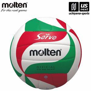 モルテン molten バレーボール 5号球 ソフトサーブ V5M3000/練習球/ネーム加工できません/2017年継続モデル[自社] uchiyama-sports