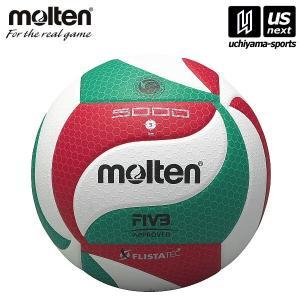 [自社](送料無料)モルテン molten フリスタテック バレーボール 5号球(検定球) V5M5000 名入れ不可 2017年継続モデル(ネコポス不可)|uchiyama-sports