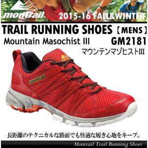 [物流] モントレイル montrail メンズ トレイルランニングシューズ マウンテンマゾヒスト III GM2181/2015〜16年秋冬新色 uchiyama-sports
