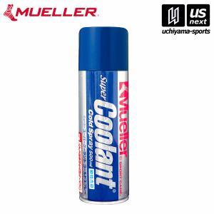 ミューラー Mueller コールドスプレー スーパークーラントコールドスプレー 1本売り /冷却スプレー/2017年継続モデル(メール便不可)[物流]