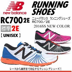 ニューバランス レーシングシューズ RC700(2E) ランニングシューズ/ユニセックス 2016年春夏新色(メール便不可)[物流]|uchiyama-sports