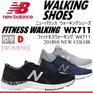 [物流]ニューバランス NEW BALANCE レディース ウォーキングシューズ WX711 女性用/2015〜16年秋冬新色(ネコポス不可)|uchiyama-sports