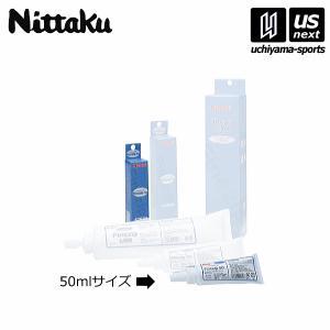 [物流]ニッタク Nittaku 卓球 ラバー用接着剤 ファインジップ 50 NL9622/FINEZIP 50/接着剤/2017年継続モデル(ネコポス不可)|uchiyama-sports