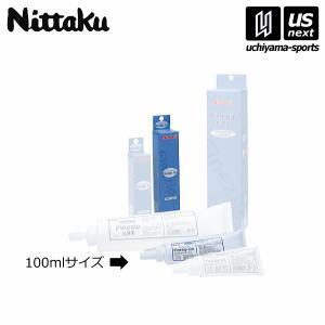 [物流]ニッタク Nittaku 卓球 ラバー用接着剤 ファインジップ 100 NL9623/FINEZIP 100/2017年継続モデル(ネコポス不可)|uchiyama-sports