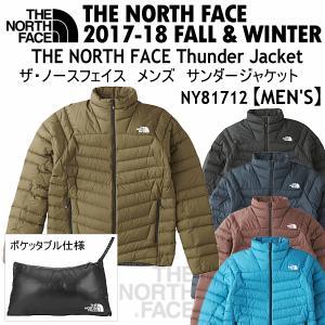 ザ・ノースフェイス メンズ サンダージャケット NY81712/ダウンジャケット/アウトドア/2017〜18年秋冬モデル(メール便不可)[自社]|uchiyama-sports