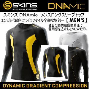 /メーカー スキンズ(SKINS) /品名 DNAmic ロングスリーブトップ /品番 DK9905...