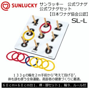 /メーカー サンラッキー(SUNLUCKY) /品名 公式ワナゲセット /品番 SL−L /メーカー...