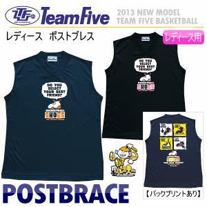 チームファイブ Team Five レディース バスケットボール ポストブレス(シューズ) ノースリーブシャツ/女性用/2014年継続モデル[M便 1/1]|uchiyama-sports