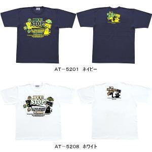 チームファイブ Team Five メンズ バスケットボール Tシャツ/半袖 「ヘイ・ストップ!」AT5201/AT5208/2017年継続モデル(メール便不可)[物流]|uchiyama-sports|02