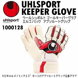 [物流]ウールシュポルト サッカー ゴールキーパーグローブ エルゴノミック アブソルートグリップ 1000128/2016年モデル(ネコポス不可)|uchiyama-sports
