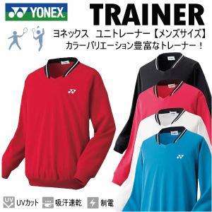 ヨネックス YONEX メンズ ユニトレーナー  32000...