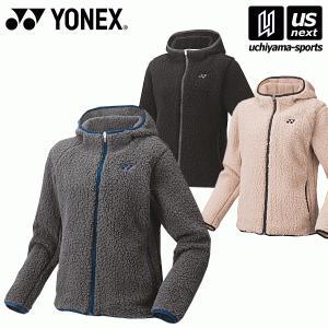 ヨネックス レディース ボアパーカー 2020〜21年秋冬限定モデル [物流](メール便不可)