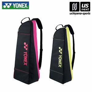 ヨネックス YONEX テニス ラケットバッグ2(テニス2本...