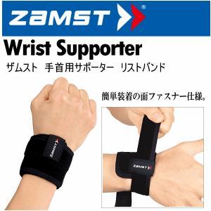 /メーカー ザムスト(ZAMST) /品名 手首用サポーター リストバンド /品番 374102/3...