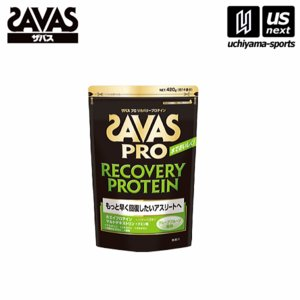 ザバス SAVAS ザバス プロ リカバリープロテイン グレープフルーツ風味 420g CJ1311...