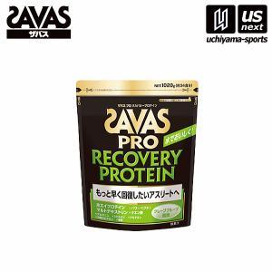 ザバス  SAVAS ザバス プロ リカバリープロテイン グレープフルーツ風味 1020g CJ13...