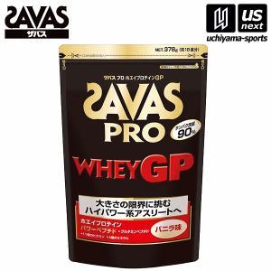 ザバス SAVAS ザバス プロ ホエイプロテインGP バニラ風味 378g CJ7346 プロテイ...
