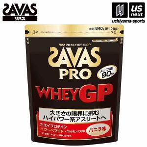 /メーカー ザバス(SAVAS) /品名 ザバス プロ ホエイプロテインGP バニラ味 /品番 CJ...
