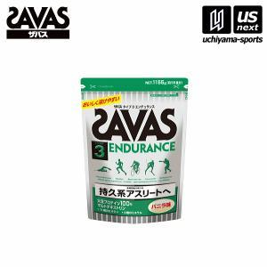 ザバス SAVAS ザバス タイプ3 エンデュランス バニラ味 1155g CZ7336 プロテイン サプリメント(メール便不可)[取り寄せ][自社]|uchiyama-sports