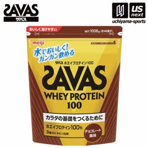 ザバス ホエイプロテイン100 チョコレート風味 1008g  [取り寄せ][自社](メール便不可)|uchiyama-sports