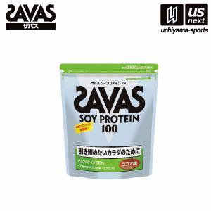 ザバス SAVAS ザバス ソイプロテイン100 ココア味 2520g CZ7444 プロテイン サプリメント(メール便不可)[取り寄せ][自社]|uchiyama-sports