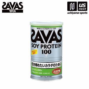 ザバス SAVAS ザバス ソイプロテイン100 ココア味 315g CZ7445 プロテイン サプリメント(メール便不可)[取り寄せ][自社]|uchiyama-sports