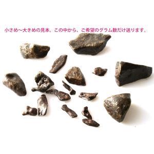 ギベオン 隕石 イミラック 原石 ナチュラル(洗い・磨きナシ) 1グラム〜  Gibeon meteorite
