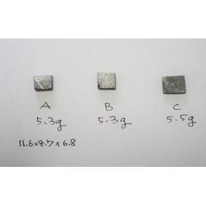 お守りギベオン 隕石 4.4〜4.6g Gibeon met...