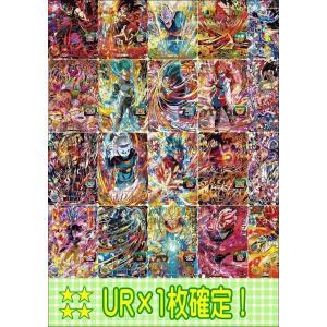 スーパードラゴンボールヒーローズ  UR確定キラパック3  キラカード3枚中UR1枚確定!  福袋(クジ) オリパ|uchusenkanyamada|02