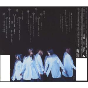 アンビバレント(DVD付き)(TYPE-C)